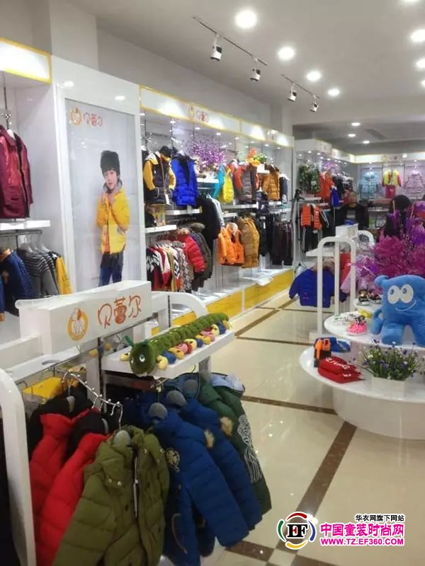 【贝蕾尔童装】--各新店盛大开业,火爆销售创新高!  生活